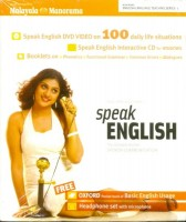 English Language Teaching Series - 1