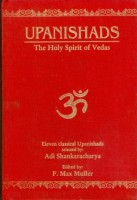 Upanishads - The Holy Spirit of Vedas
