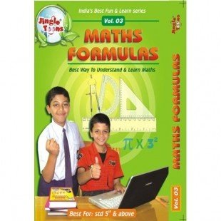Maths Formulas CD Vol. 3