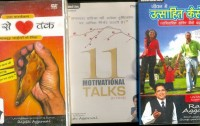 Recorded Talks of Rajesh Aggarwal (Collections of 3 DVDs)