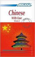 Chinese with Ease Volume 2 with CD