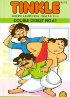 Tinkle Double Digest No.61 – Where Learning Meets Fun