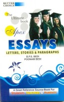 Essays | Letters, Stories & Paragraphs