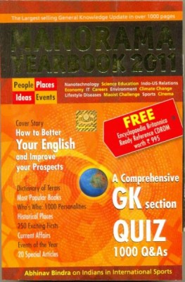 Manorama Yearbook 2011 FREE Encyclopaedia of India CD Rom from Encyclopaedia Britannica.
