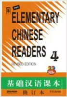 Elementry Chinese Readers 4