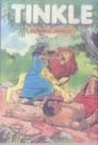 TINKLE Double Digest No.35 Comic Book   Page : 94 
