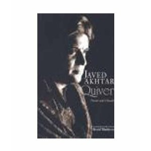 Quiver : Poems and Ghazals [Paperback]