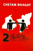 2 States - The Story Of My Marriage
