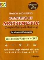 Concepts of Arithmetic For All Competitive Exams | Magical Book Series
