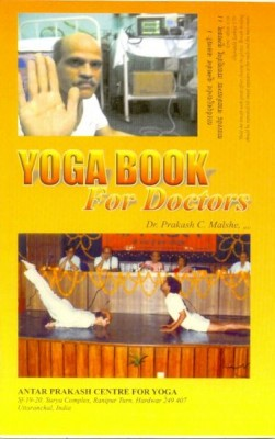 Yoga Book for Doctors This book is written by a Doctor of' Medicine, who is also a student of physiology and yoga at the same time. While the study of physiology has given the vision, the study and practice of yoga has given the insight. In tact the more you delve deeper in both these subjects the more you feel how complementary they are to each other.