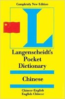 Langenscheidt Pocket Dictionary Chinese