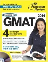 Cracking The GMAT With DVD 2014