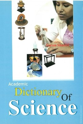 Dictionary of Science (Pb)