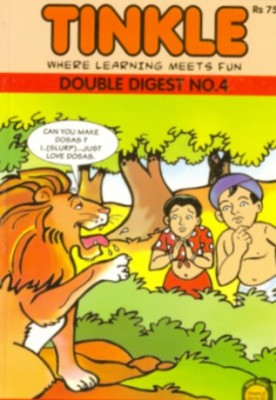 Tinkle Double Digest No.4 – Where Learning Meets Fun Tinkle Double Digest No.4 – Where Learning Meets Fun