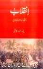 1857 Ki Dilli In Urdu  This book includes those incidents which happened in 1857 in Delhi in urdu.