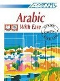 Arabic With Ease [ 1 Book + 3 Audio CDs ]