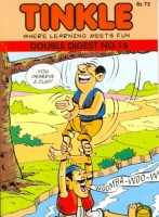 Tinkle Double Digest No.16 – Where Learning Meets Fun