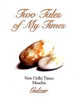 Two Tales of My Times By Gulzar