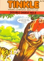 Tinkle Double Digest No.5 – Where Learning Meets Fun