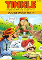 Tinkle Double Digest No.14 – Where Learning Meets Fun