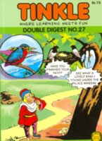 Tinkle Double Digest No.27– Where Learning Meets Fun