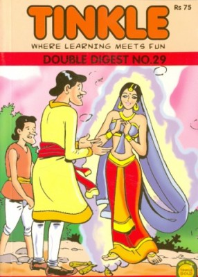 Tinkle Double Digest No.29– Where Learning Meets Fun Tinkle Double Digest No.29 – Where Learning Meets Fun