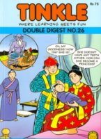 Tinkle Double Digest No.26 – Where Learning Meets Fun