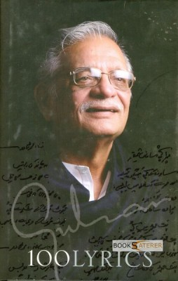 100 Lyrics [By Gulzar] From