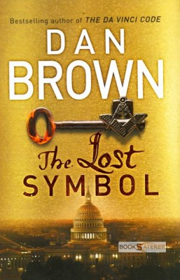 The Lost Symbol The Lost Symbol authored by Dan Brown is an intelligent, lightning paced thriller that offers surprises at every turn.