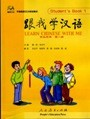 Learn Chinese with Me Student's Book 1 with 2 Audio CDs