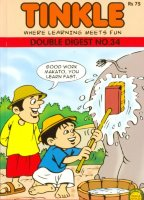 Tinkle Double Digest No.34 – Where Learning Meets Fun
