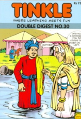 Tinkle Double Digest No.30 – Where Learning Meets Fun Tinkle Double Digest No.30 – Where Learning Meets Fun