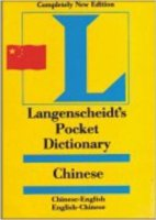 Langenscheidt Pocket Dictionary Mandarin Chinese Chinese-English/English-Chinese