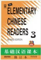 Elementry Chinese Readers 3