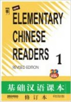 Elementary Chinese Readers 1, (Free 2 Audio CDs)