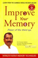 Improve Your Memory -Power Of The Third Eye