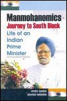 Manmohanomics : Journey To South Block - Life Of An Indian Prime Minister
