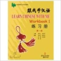 Learn Chinese With Me- Workbook-1