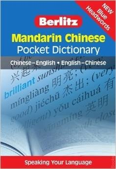 Berlitz Mandarin Chinese Pocket Dictionary This book is includes It is useful for travellers, students and business people.