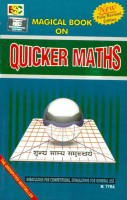 QUICKER MATHS (MAGICAL BOOK SERIES) By M. Tyra