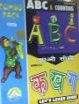ABC & Counting (VCD In English) & Let's Learn Hindi (VCD in Hindi) [2 VCD]