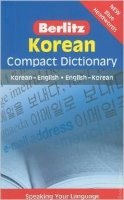 Berlitz Korean Compact Dictionary