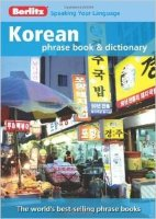 Berlitz Korean Phrase Book & Dictionary